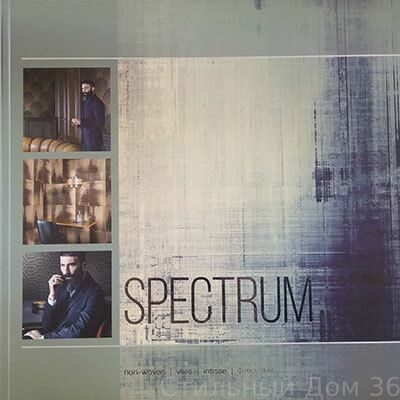 spectrum-decoprint-16626_6